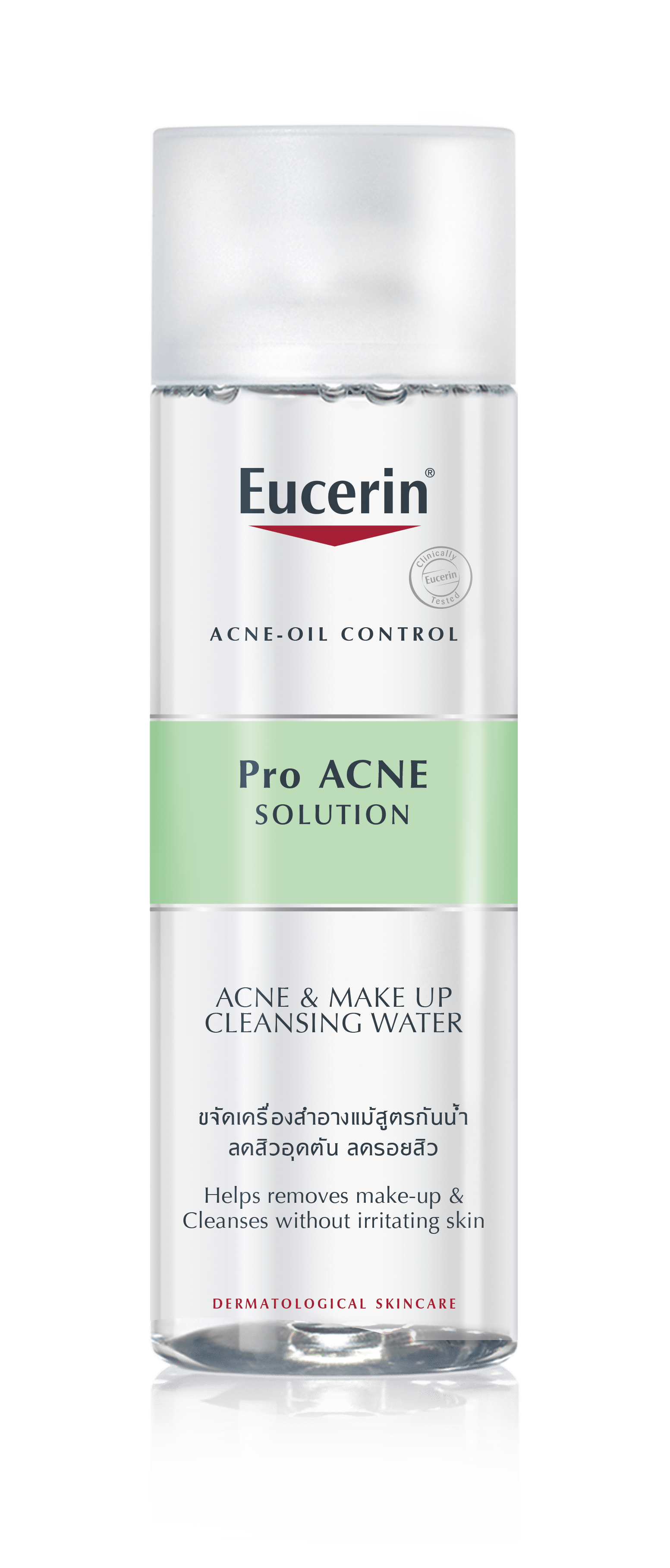 ProAcne Solution Micellar Water | for blemish-prone skin